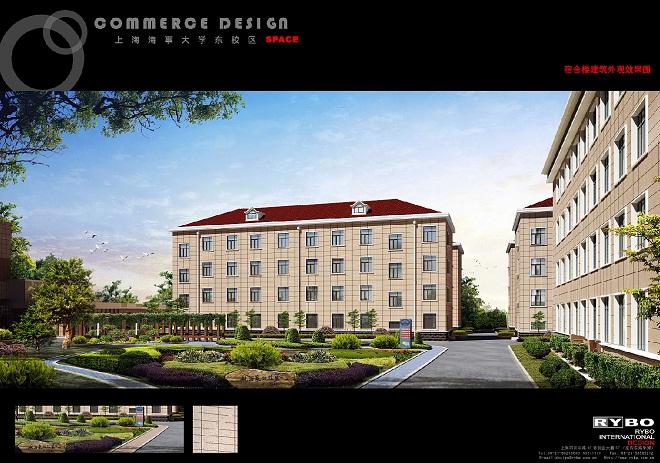 海事大学东校区建筑外墙设计方案(上海)图片
